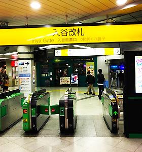 JR上野駅に着いたら入谷改札を出てください