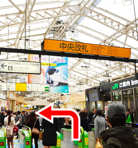 Exit Ueno Station Central Gate