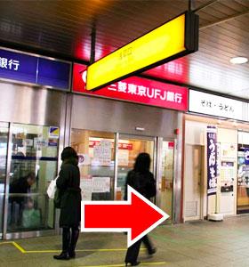 Exit Asakusa Exit